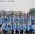 allievi-under-17-2018-2019r