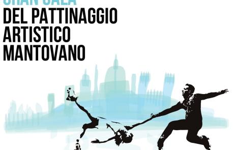 20170108 pattinaggio logo